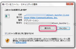 無料でカンタン・便利なWeb会議システム「zoom」を使った会議へ ...