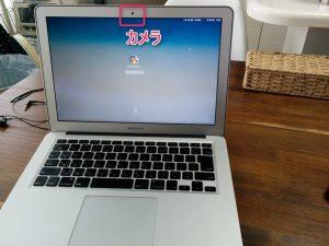 zoom パソコン マイク